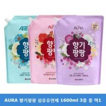 [엘지생활건강]샤프란 향기팡팡 리필 1600ml (3종 중 택1)