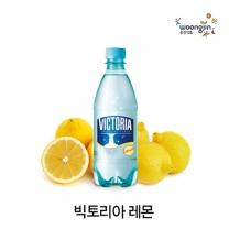 웅진 빅토리아 레몬 500ml x 20 입
