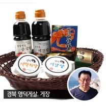 밥도둑 부드러운 영덕 게살 (통조림) 90g
