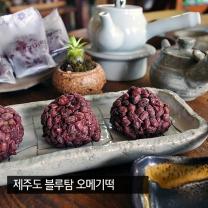 쫄깃쫄깃 오메기떡 선물세트