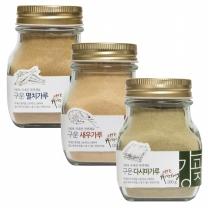 20%할인특가/강고집 천연조미료 3종 각1병씩/멸치/새우/맛내기가루