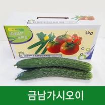 (인빌푸드)금남 가시오이(12개정도) 3kg