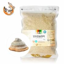 [COLOR RICE] 발효칼슘현미(1kg)
