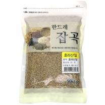 [월드그린] 호라산밀 500g