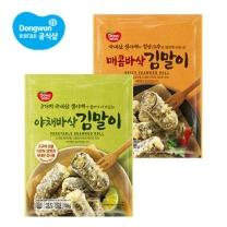 [동원] 야채바삭 or 매콤바삭 김말이700g x 2봉 /튀김/간식/분식