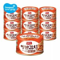 양반 캔 볶음김치 160g x10캔 /캠핑/통조림/반찬/배추