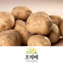 프레베 감자 10kg/산지직송