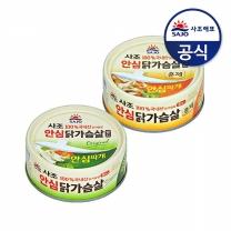 [사조해표] 리얼 닭가슴살 90g x10캔(안심따개)/일반.훈제