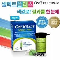[존슨앤존슨]원터치 셀렉트플러스 혈당시험지 2팩(100매)