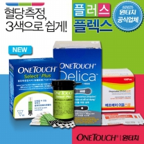 [존슨앤존슨]원터치 플러스플렉스 혈당소모품 리필세트(시험지+채혈침+소독솜)