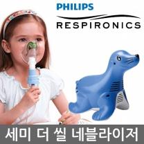 필립스 세미 더 씰 네블라이저 비가열식흡입기