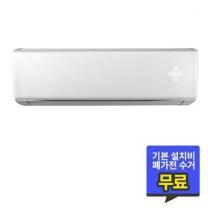 [하이마트] 벽걸이 에어컨 EZ-HRA06LO (18.7㎡) 기본설치비 무료