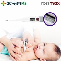 녹십자 로즈맥스 60초 전자체온계 TG120 겨드랑이 체온측정 유아체온측정
