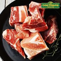 돼지 찜갈비 1kg