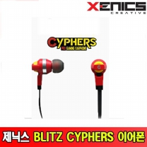 제닉스 Cyphers 게이밍/게임용 이어폰
