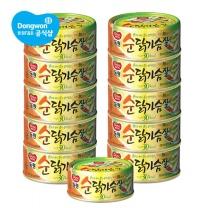 [동원] 순닭가슴살 135gx10캔+(순닭가슴살 90g 증정)