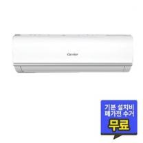 [하이마트] 7월23일 순차 배송 벽걸이 에어컨 ARC06FQT (18.7㎡) 기본설치비 무료