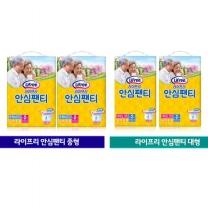 [LG생활건강] 라이프리 안심팬티 성인기저귀 중형 18X2 대형 20X2 택1