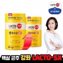 [종근당건강] 락토핏 생유산균 골드 2통 (총100일분)