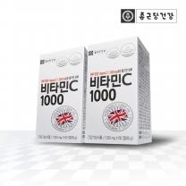 [종근당건강] 영국산 비타민C1000 2세트 (총4개월분)