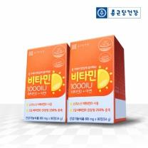 [종근당건강] 비타민D1000IU 2세트 (총6개월분)