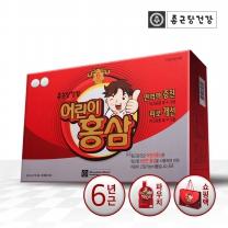 [종근당건강] 어린이홍삼 1세트 (1개월분)