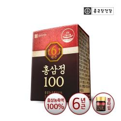 [종근당건강] 홍삼정100 1병 (1개월분)