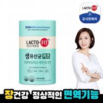 [종근당건강] 락토핏 생유산균 키즈 1통 (2개월분)