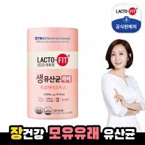 [종근당건강] 락토핏 생유산균 베베 1통 (2개월분)