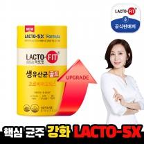 [종근당건강] 락토핏 생유산균 골드 1통 (50일분)