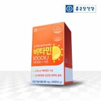 [종근당건강] 비타민D1000IU 1세트 (3개월분)