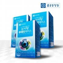 [종근당건강] 눈사랑루테인에이스 3세트 (3개월분)
