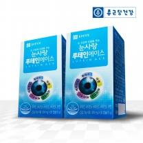 [종근당건강] 눈사랑루테인에이스 2세트 (2개월분)