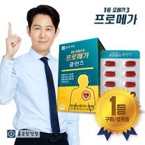 [종근당건강] 프로메가 클렌즈 오메가3 1세트 (1개월분)