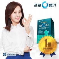 [종근당건강] 프로메가 눈건강 오메가3 1세트 (2개월분)