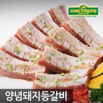 양념 돼지등갈비 1kg