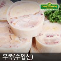 FEET 우족 1kg