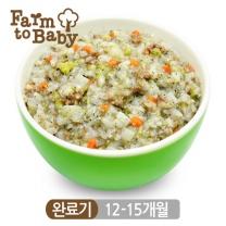 팜투베이비 12-15개월 완료기이유식 24종
