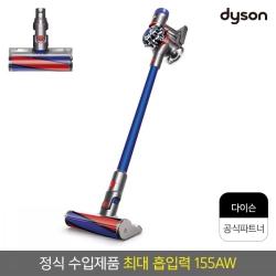 다이슨 무선 청소기 V8 플러피 프로(155AW) /공식파트너
