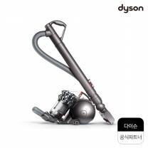 다이슨 청소기 DC63 2 Tire Radal 터빈헤드 프로 /공식파트너