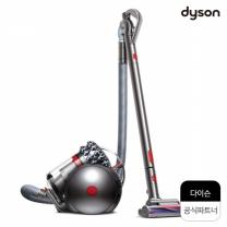 다이슨 씨네틱 빅 볼 유선 청소기 CY22 /공식파트너