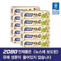 [애경]2080 키즈오 어린이 치약 100gx10개