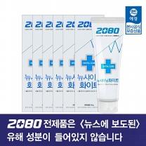 [애경]2080 뉴샤이닝화이트 치약 120g x6개