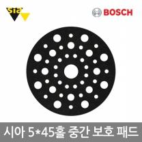 [보쉬]시아 5인치 중간 보호 패드(두께1mm 2개입)