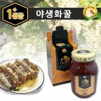 [백화농원] 한국양봉협회 인증 1+등급 야생화벌꿀 2.4kg