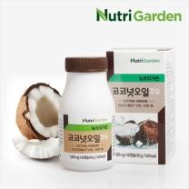 [뉴트리가든] 코코넛오일 캡슐 (1,000mg x 60캡슐)