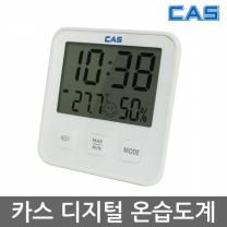 카스 디지털 온습도계(화이트) T019 시계 알람기능 온도계 습도계