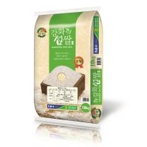 [강화농협]강화섬쌀10kg