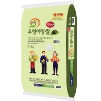 [무안농협]무농약 우렁이쌀(배아미)10kg