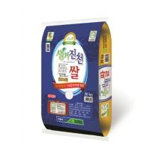 [진천군농협]생거진천쌀(추청)20kg